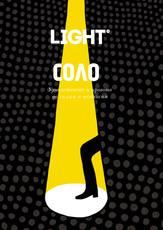 Капитал Light, брой 38