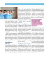 страница 126