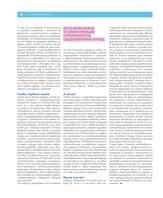 страница 92
