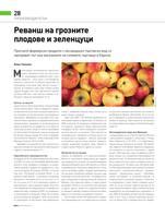 страница 30