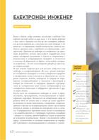страница 64