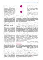 страница 71