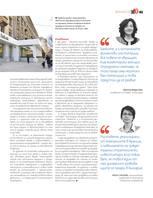 страница 63