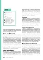 страница 62
