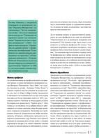 страница 83