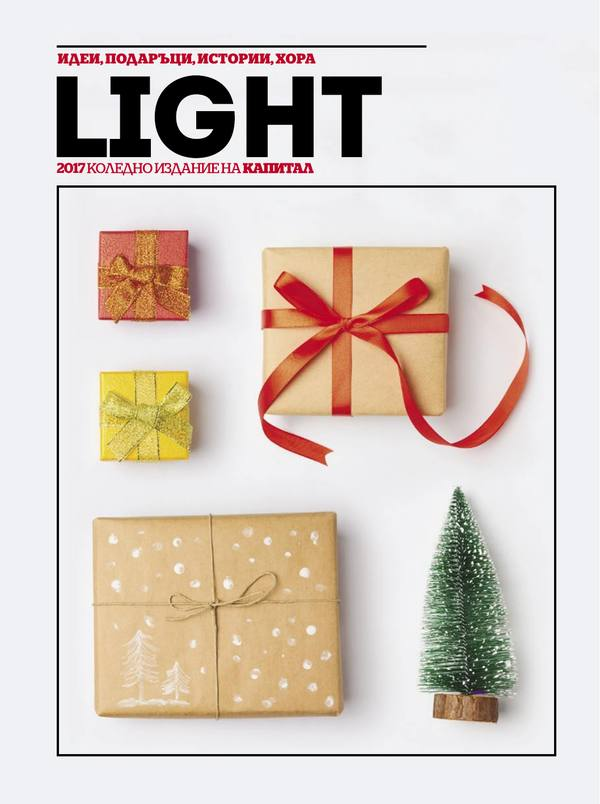 Коледен Light
