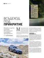 страница 54