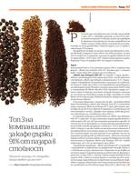страница 69