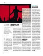 страница 88
