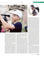 страница 47