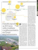 страница 76