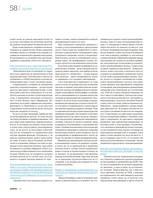 страница 60