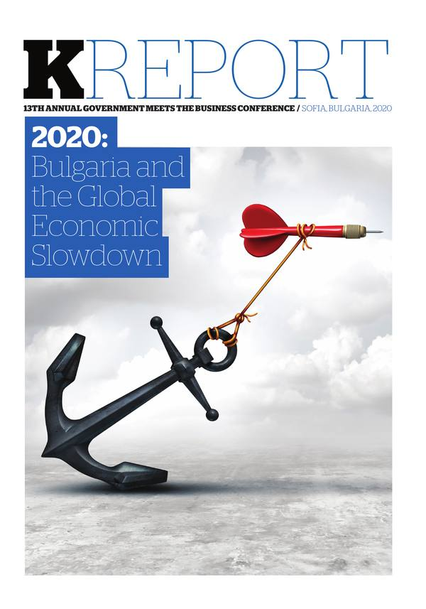 корица на 2020: Bulgaria and the Global Economic Slowdown
