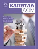 корица на издание