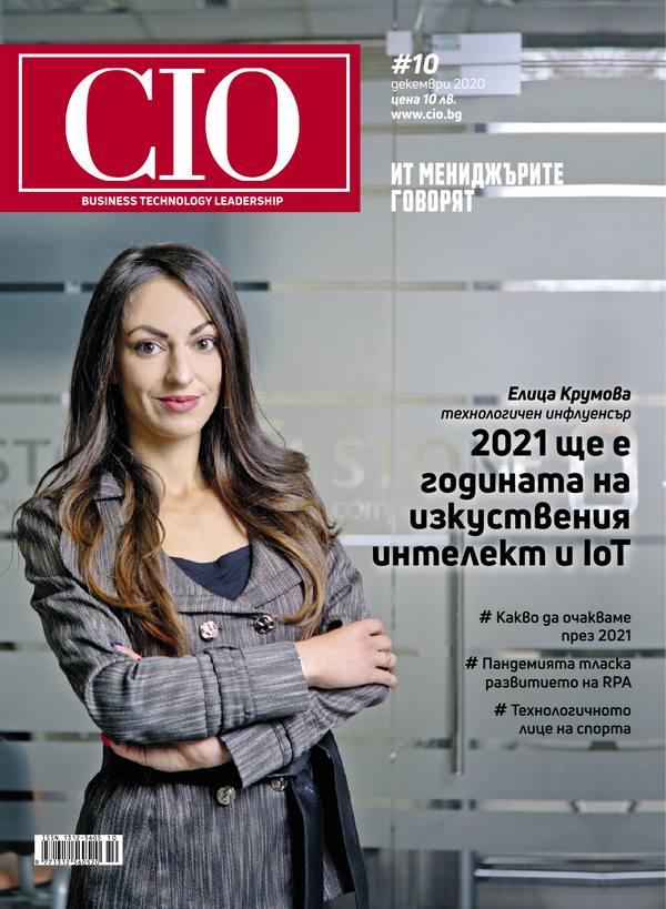 CIO 10