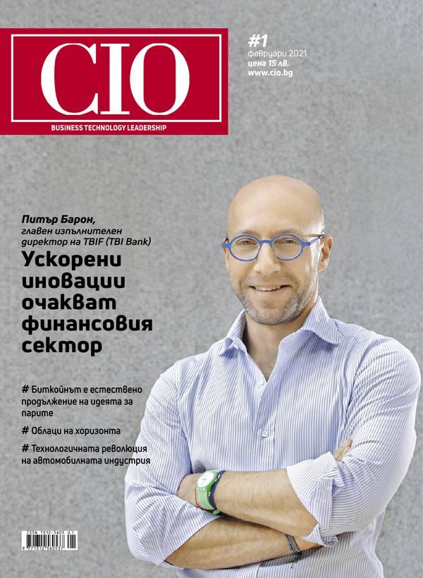 CIO 1