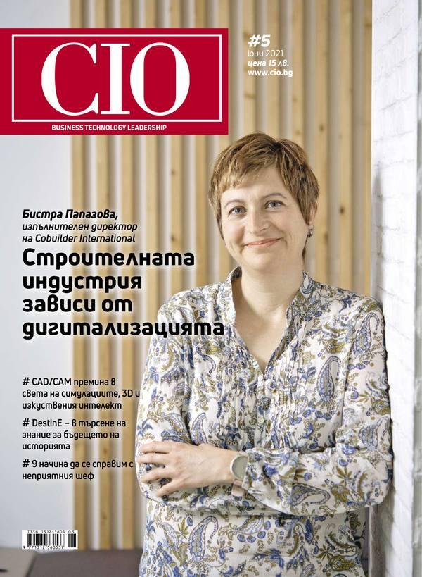 CIO 5