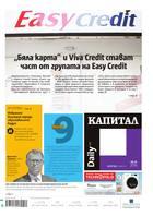 Капитал Daily, 26.09.2016