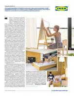 страница 75