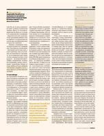 страница 59