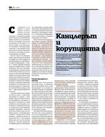страница 34