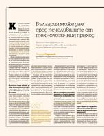страница 58