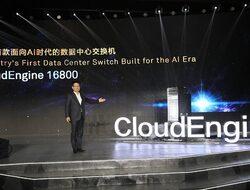 Изкуственият интелект зае централно място в новия комутатор на Huawei CloudEngine