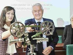Еврокомисията обяви нова директория за VOD услуги