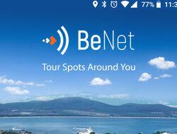 BeNet дава възможност за забавна обиколка на забележителности от Замъка в Равадиново