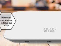 Операторът А1 предлага на бизнеса новата си услуга Smart Net