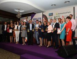 16 технологични награди бяха връчени в Пловдив