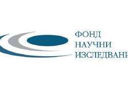 ФНИ представи годишен отчет за 2018 г. и годишна оперативна програма за 2019 г.