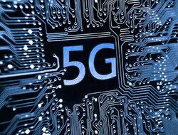 SK Telecom и Deutsche Telekom ще си сътрудничат за 5G