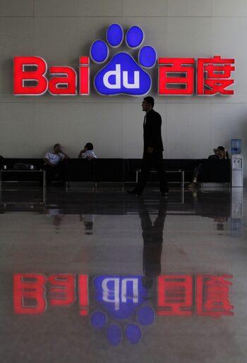 Baidu отчете загуба за пръв път от 2005 г.