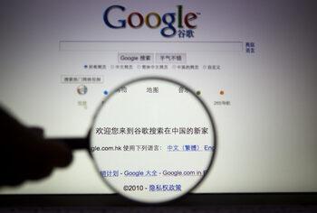 Google се опитва да пробие на пазара в Китай чрез игра в WeChat
