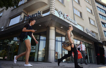 БНБ е глобила ПИБ за непозволен кредит към съсобственика си Ивайло Мутафчиев