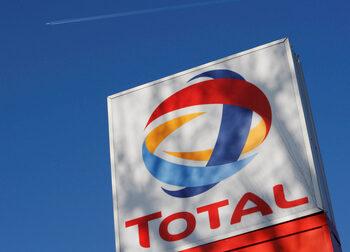 Total започва трети проучвателен сондаж за нефт и газ в блок