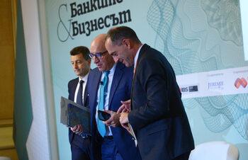 Банкери отчитат каква е готовността на сектора за новите проверки