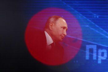 Руската икономика е нараснала изненадващо с 2.3% през 2018 г.