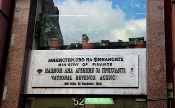 НАП започва проверка на търговци на криптовалути