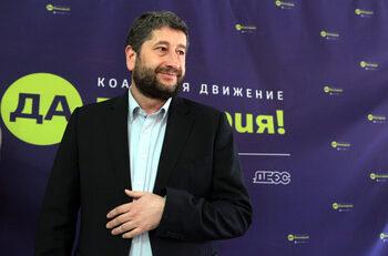 Стефан Тафров спечели вътрешните избори на