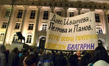 Лозан Панов предлага за дисциплинарно наказание шефа на Апелативния спецсъд