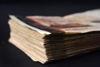 Идва нова вълна от евтини кредити за бизнеса