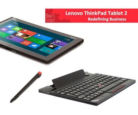 Lenovo отбеляза 20 годишнината на марката ThinkPad с три нови мобилни компютъра