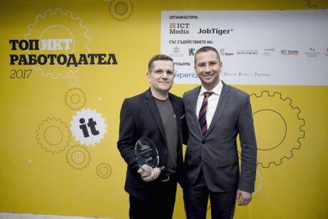 """Accedia стана """"ТОП ИКТ Работодател"""" за 2017 г."""