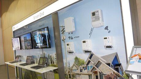 Интелигентен оперативен център на Huawei управлява умния град