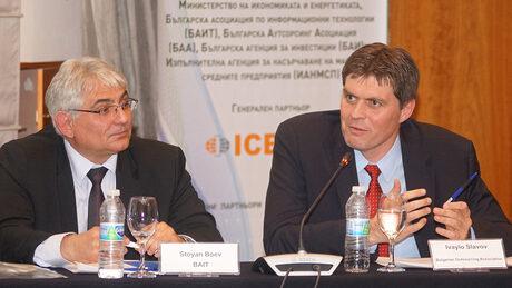 Bulgarian ICT Watch: експорт, софтуерни продукти и МСП на фокус