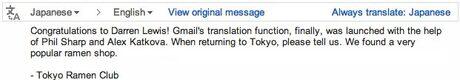 Google пуска автоматични преводи в Gmail за всички потребители
