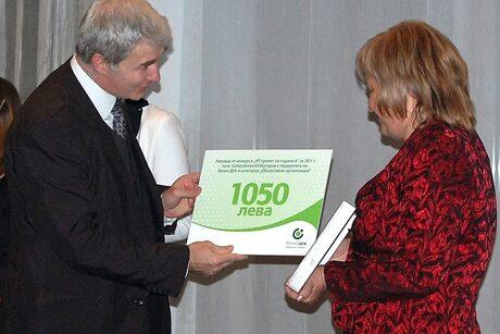 """Уеб преброяването и хибридна ВЕИ система са победители в конкурса """"ИТ проект на 2011"""""""