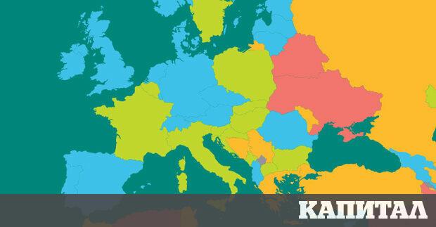 В новата класация България е обкръжена от съседи с различна